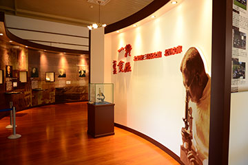 北里柴三郎記念館 北里文庫内の展示室