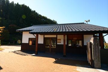 北里柴三郎記念館 受付棟と売店
